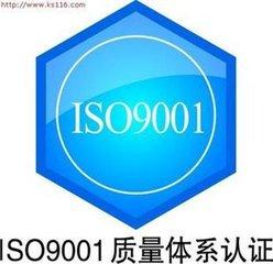 ISO9001-2015内审员培训班