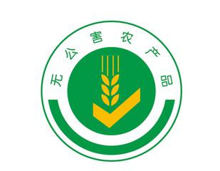 无公害农产品乐动体育官网