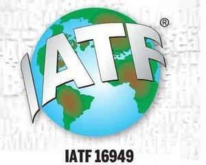 IATF16949质量管理体系